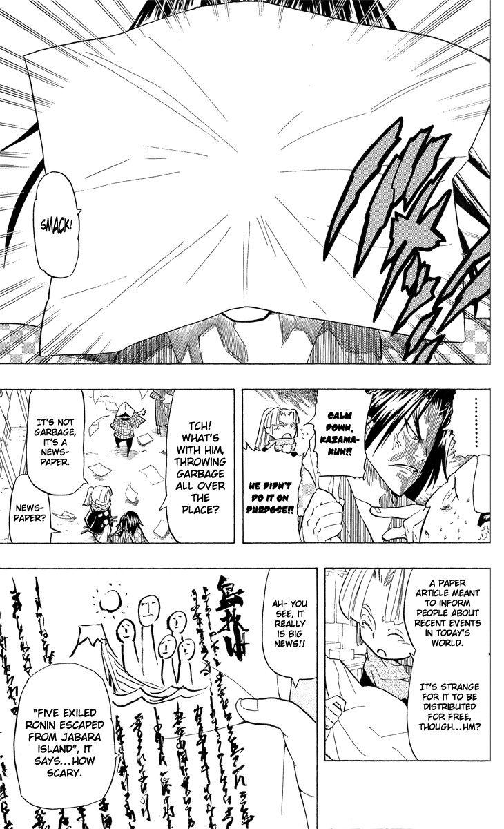 Samurai Usagi 42 Page 3
