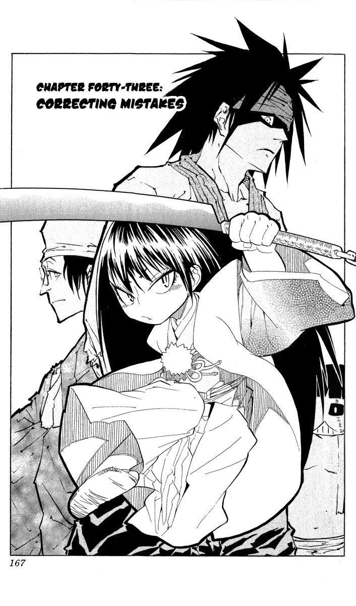 Samurai Usagi 43 Page 1