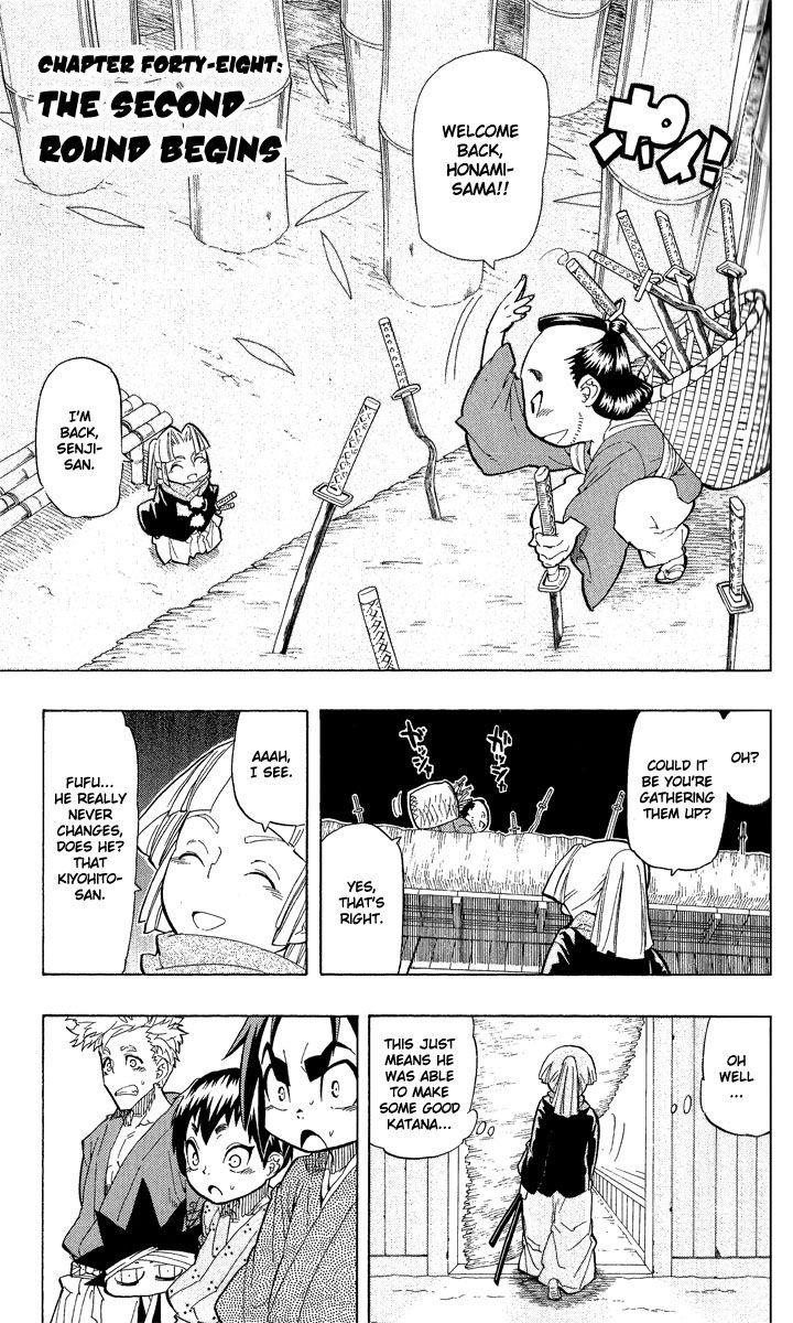 Samurai Usagi 48 Page 1