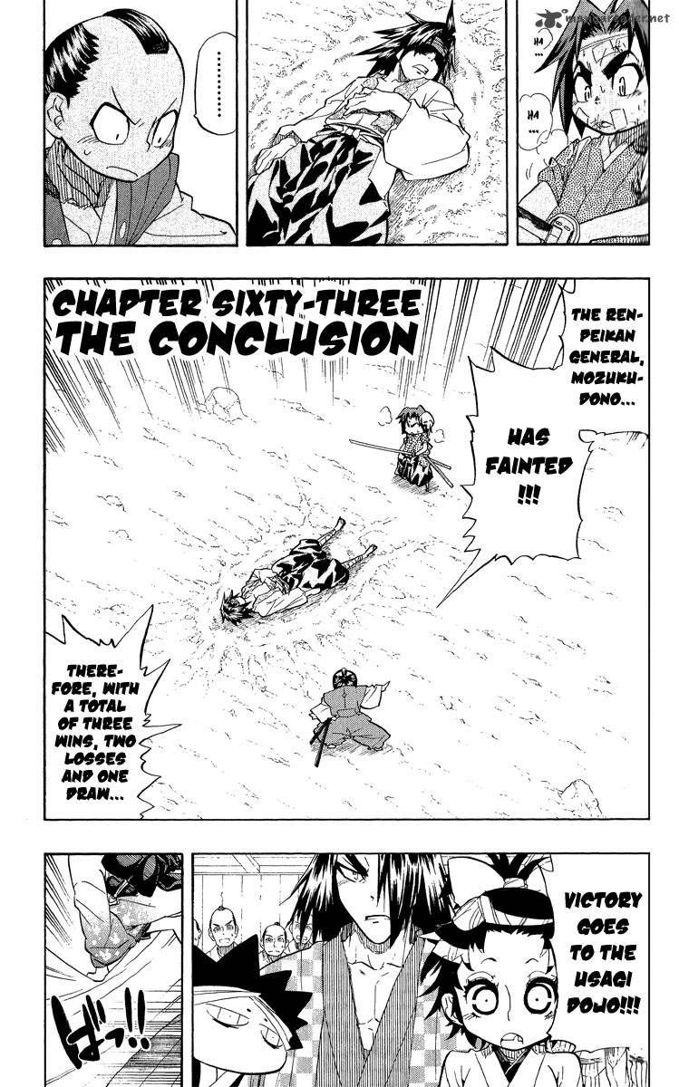 Samurai Usagi 63 Page 1