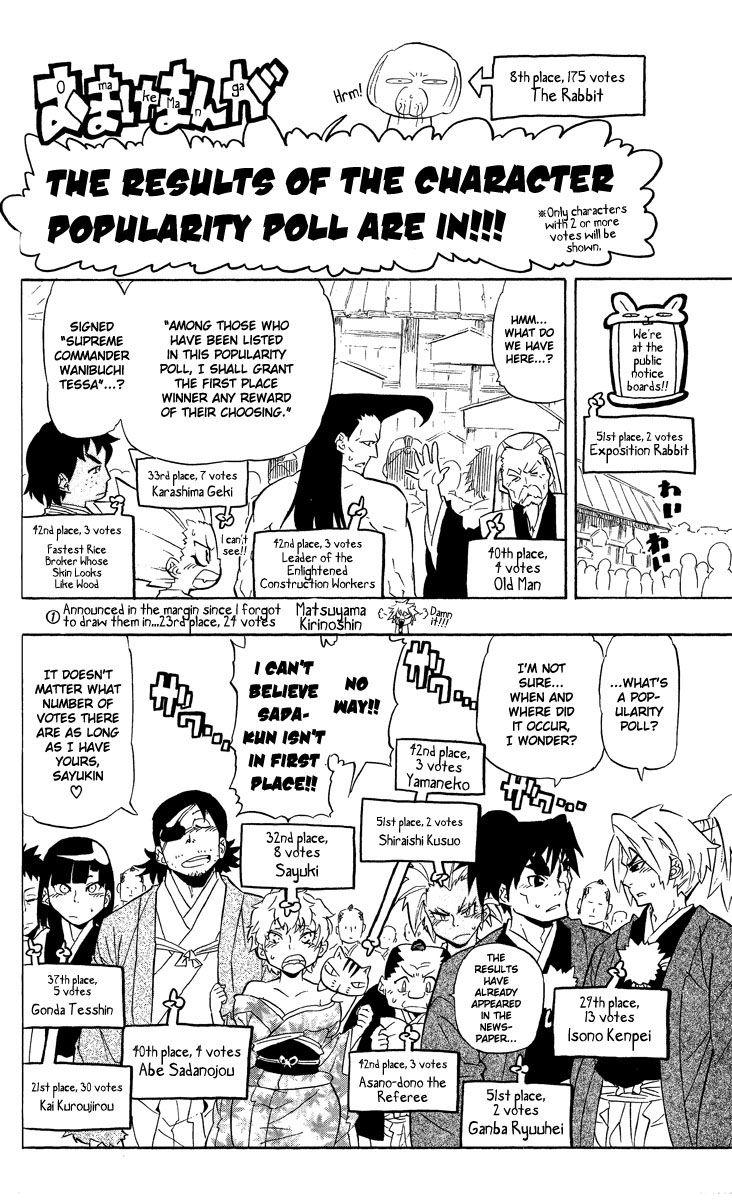 Samurai Usagi 67.5 Page 1