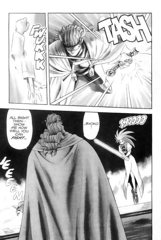 Tenchi Muyo! 7 Page 2