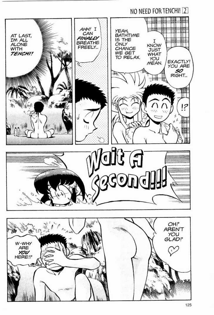 Tenchi Muyo! 6 Page 3