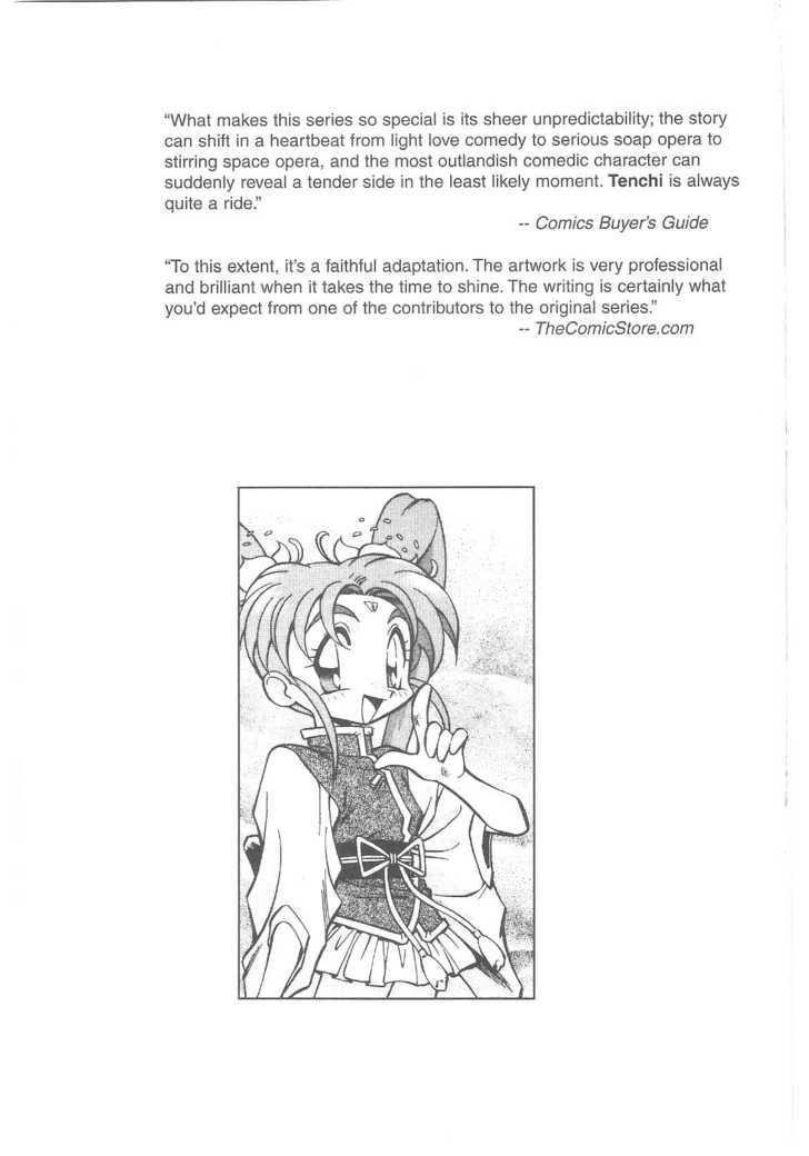 Tenchi Muyo! 1 Page 3