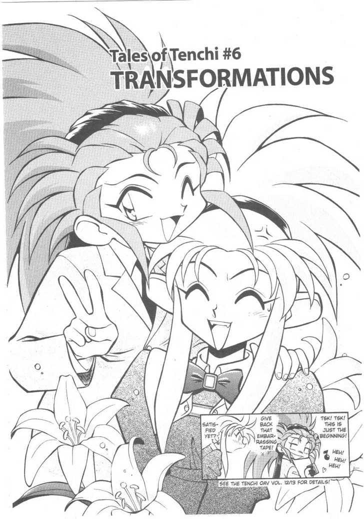 Tenchi Muyo! 6 Page 1