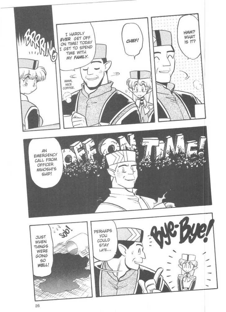 Tenchi Muyo! 2 Page 4