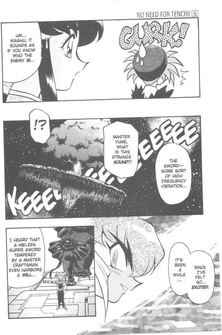 Tenchi Muyo! 3 Page 3