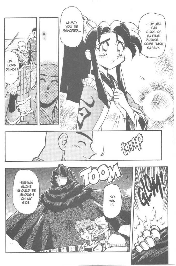 Tenchi Muyo! 4 Page 3