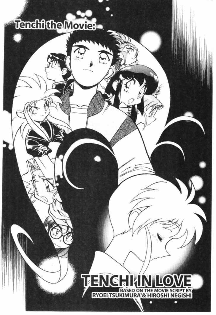 Tenchi Muyo! 5 Page 1