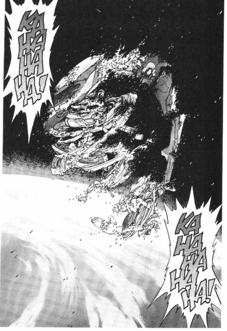 Tenchi Muyo! 5 Page 3