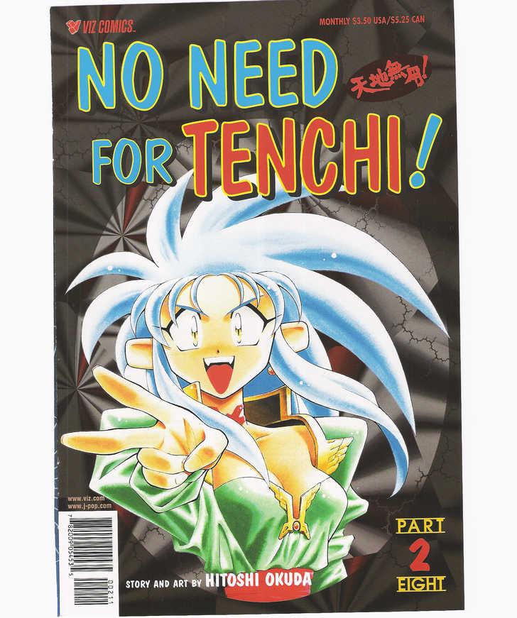 Tenchi Muyo! 2.1 Page 1