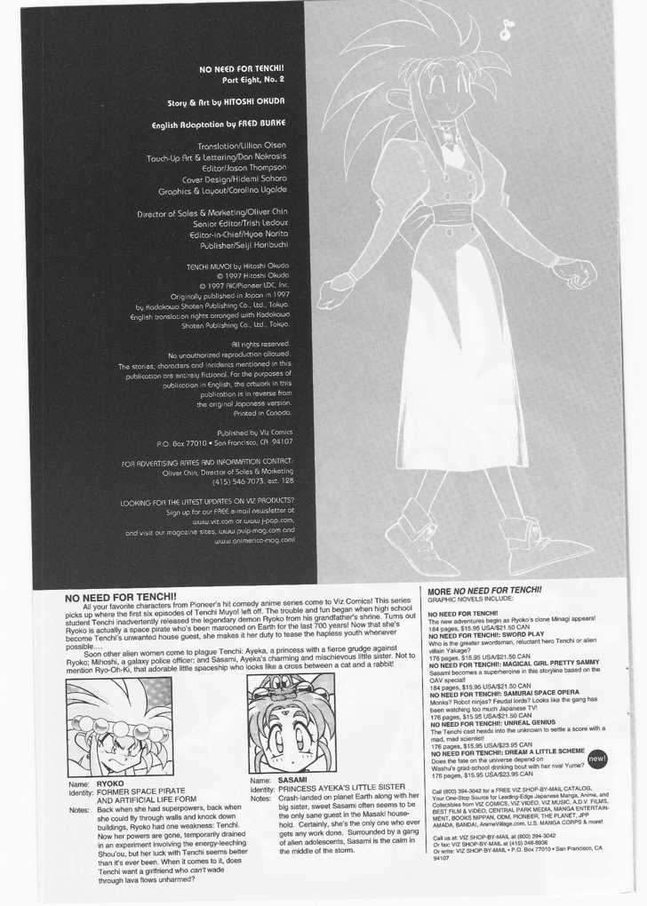 Tenchi Muyo! 2.1 Page 2