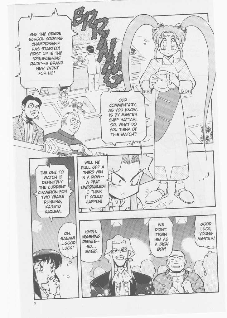 Tenchi Muyo! 3 Page 2