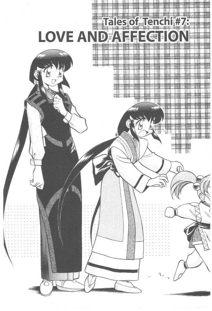 Tenchi Muyo! 7 Page 1