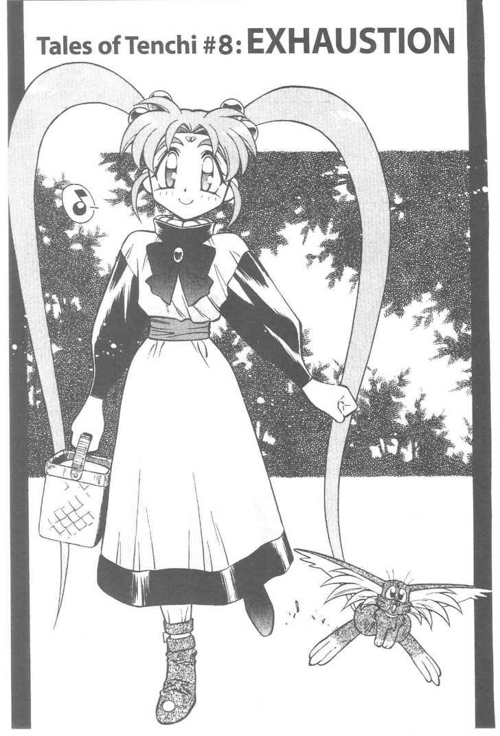 Tenchi Muyo! 8 Page 1