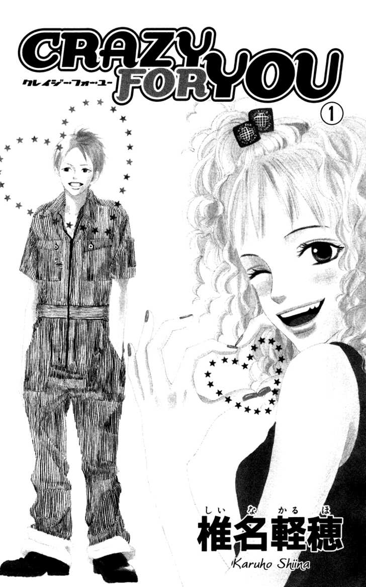 Crazy for You (Shoujo) 1 Page 3