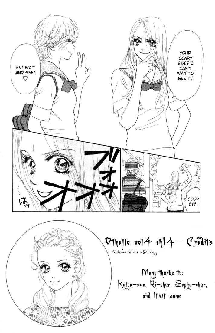 Othello (Shoujo) 14 Page 2