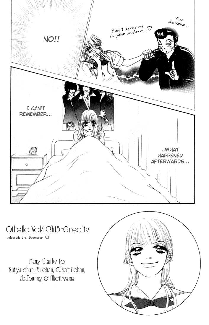 Othello (Shoujo) 15 Page 2