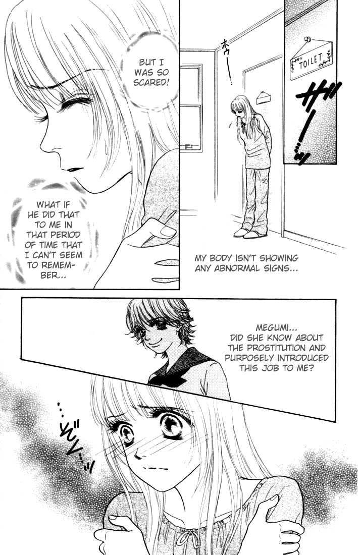 Othello (Shoujo) 15 Page 3