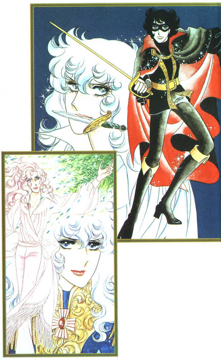 Rose of Versailles 1 Page 3