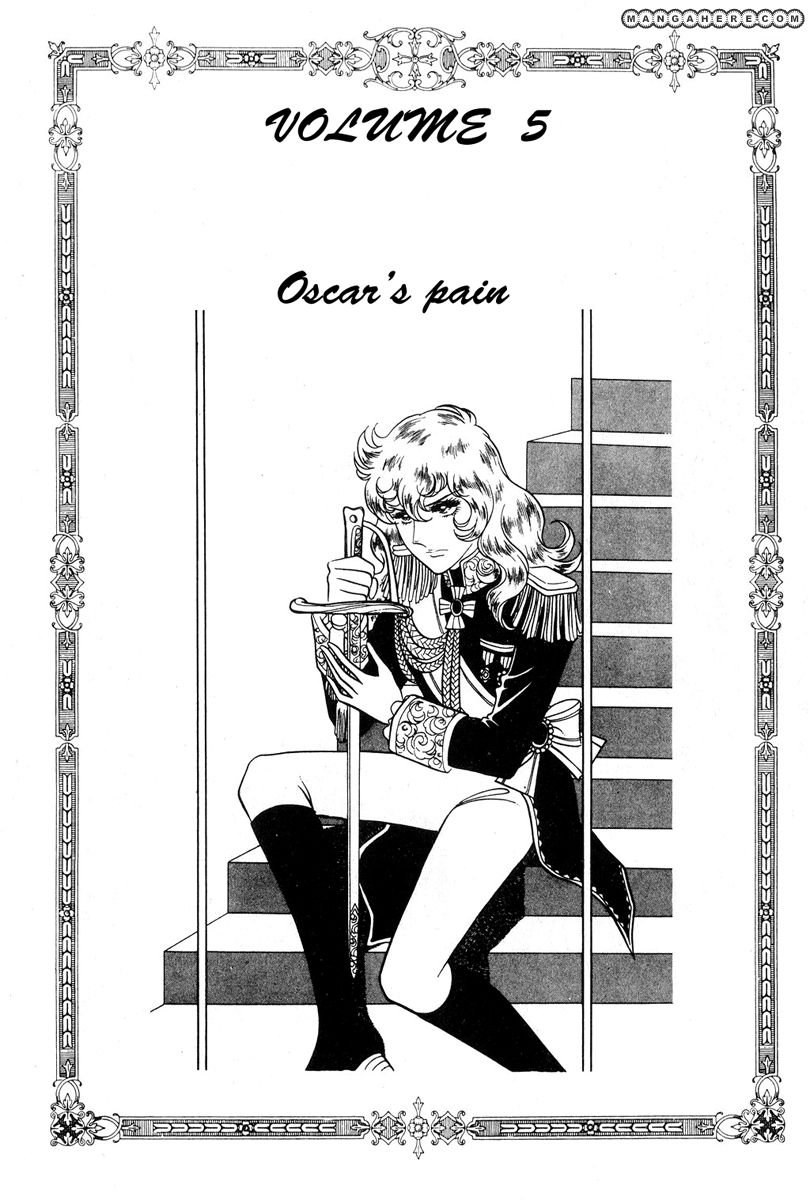 Rose of Versailles 28 Page 2