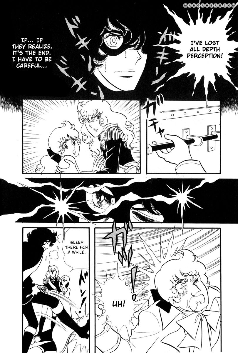 Rose of Versailles 29 Page 2