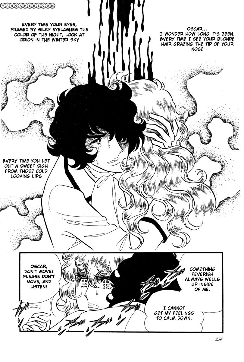 Rose of Versailles 31 Page 4