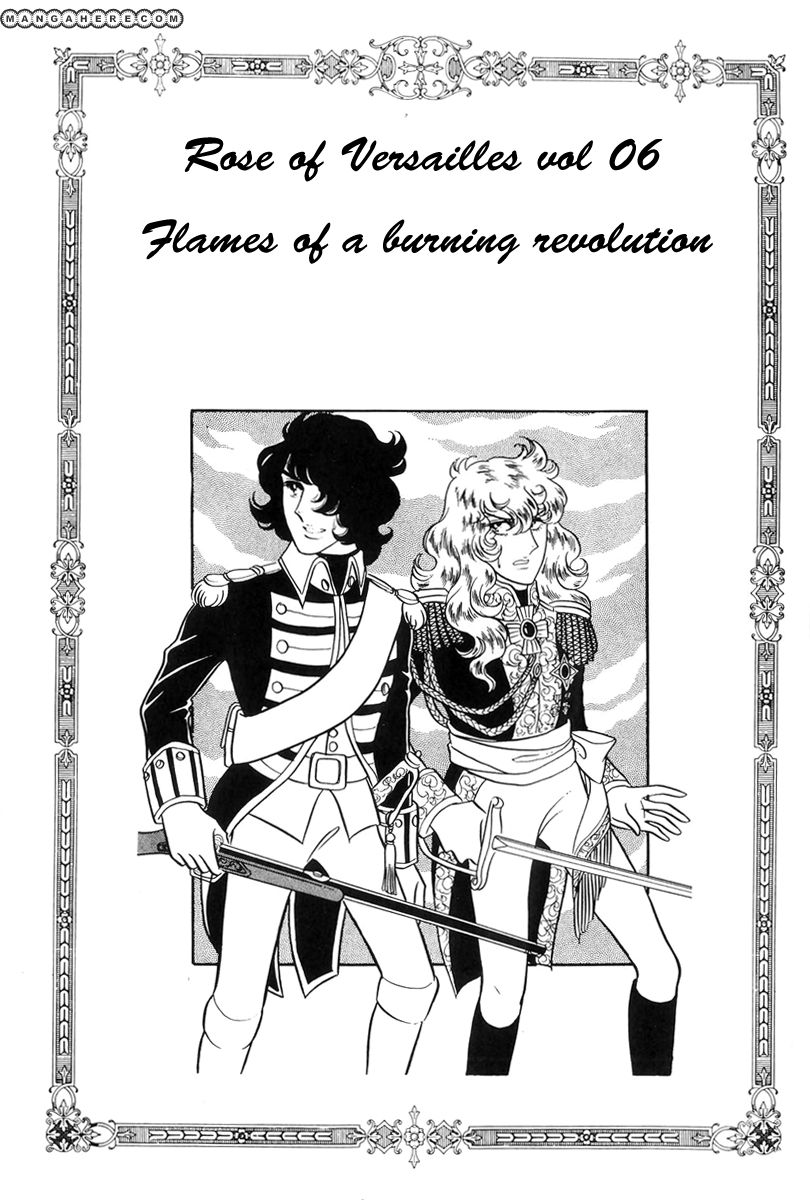 Rose of Versailles 35 Page 2