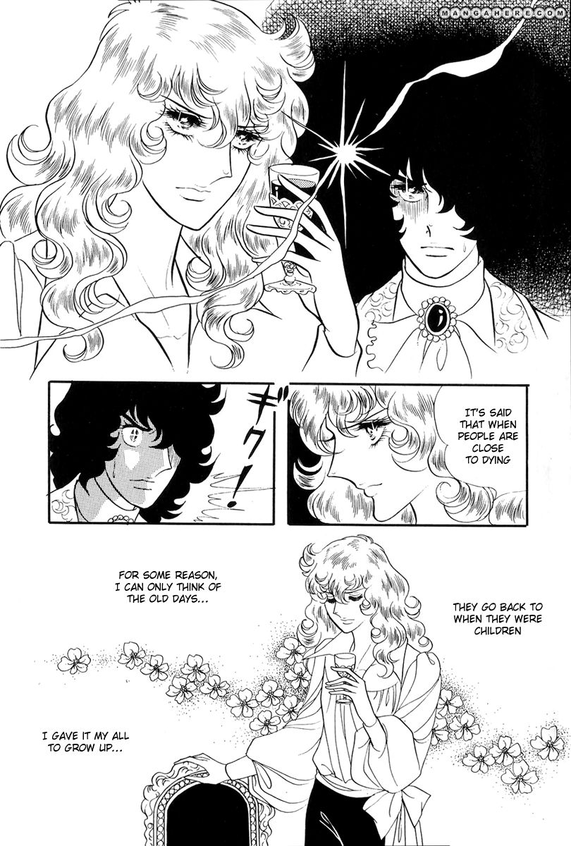 Rose of Versailles 40 Page 1