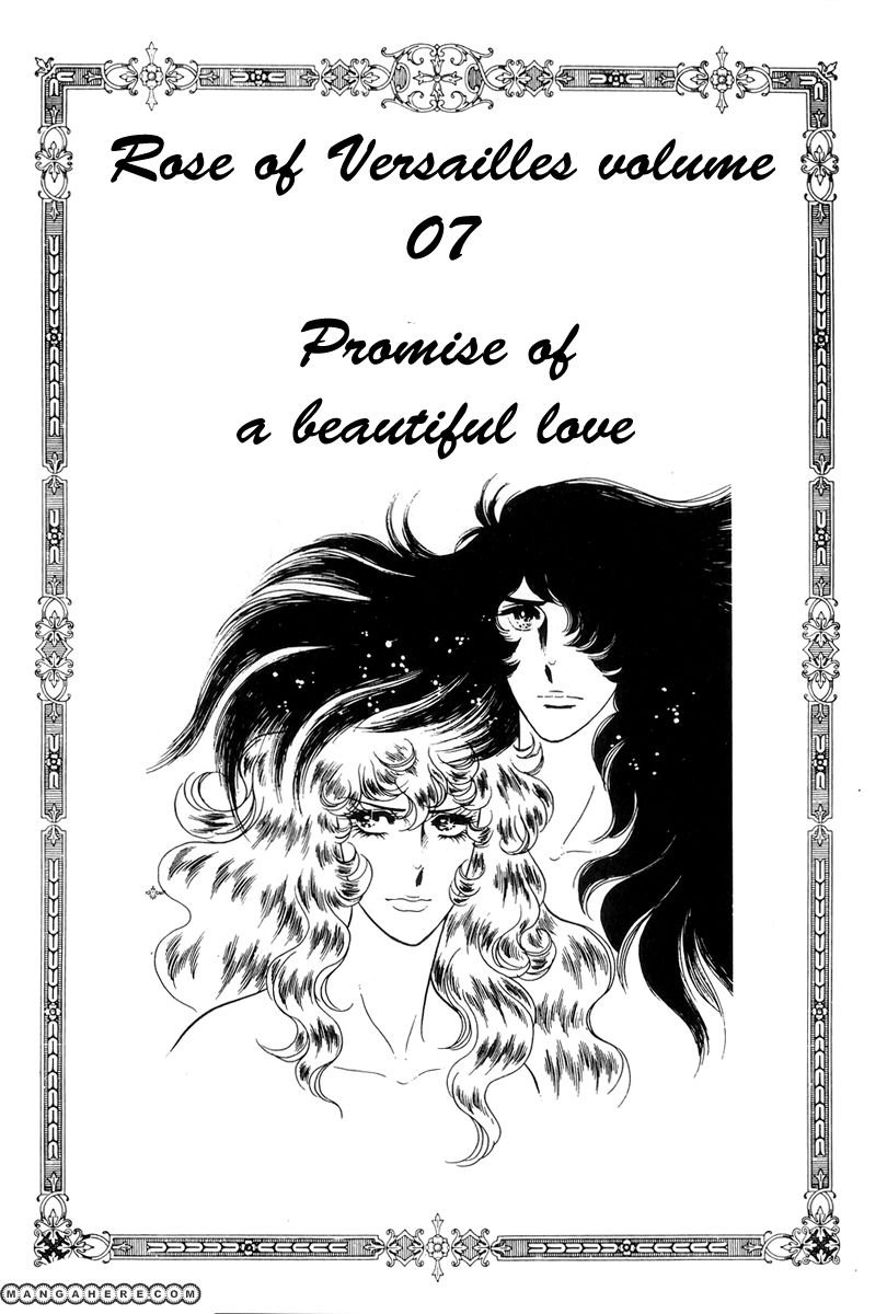 Rose of Versailles 42 Page 2