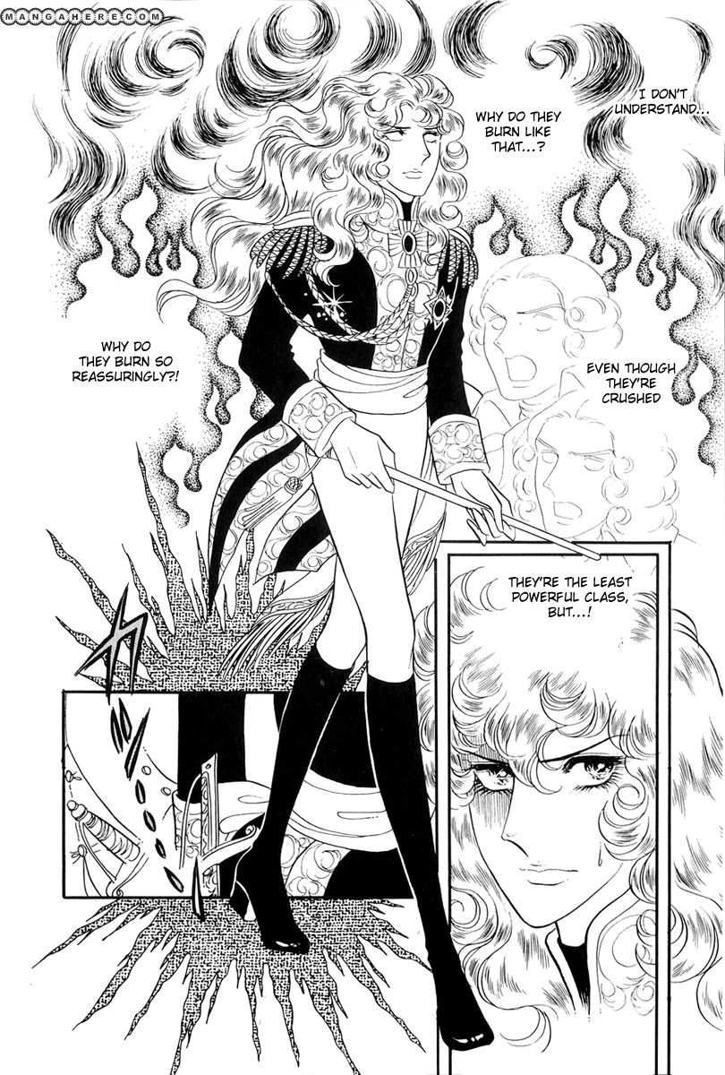 Rose of Versailles 46 Page 1