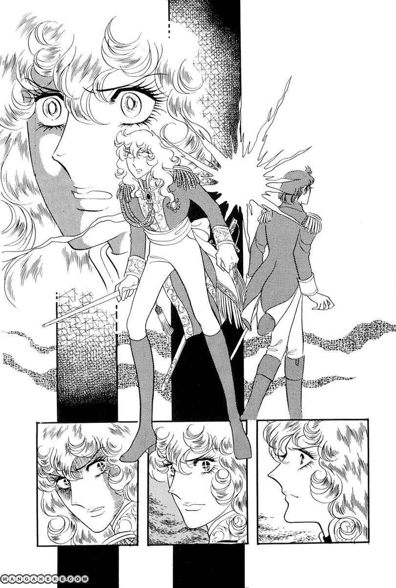 Rose of Versailles 46 Page 2