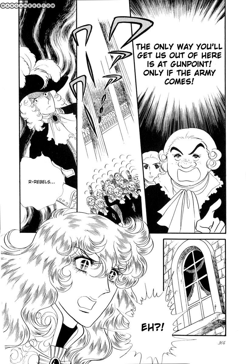 Rose of Versailles 47 Page 1