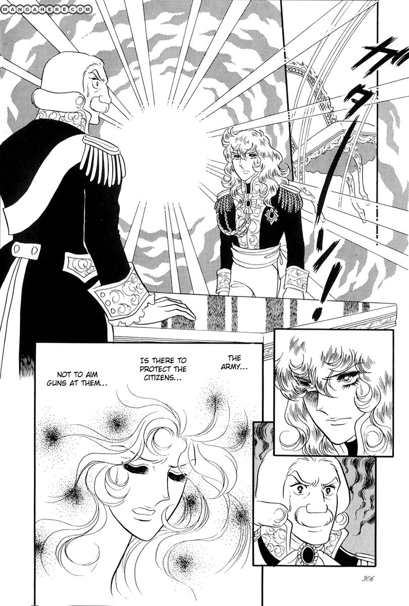 Rose of Versailles 47 Page 3