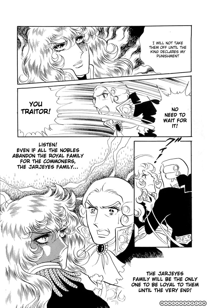 Rose of Versailles 48 Page 4