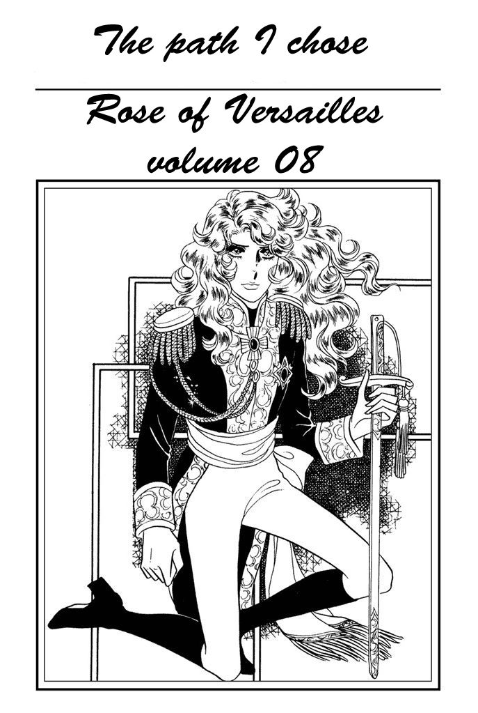 Rose of Versailles 49 Page 2