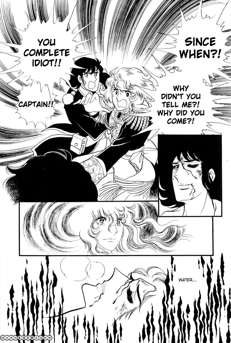 Rose of Versailles 54 Page 1
