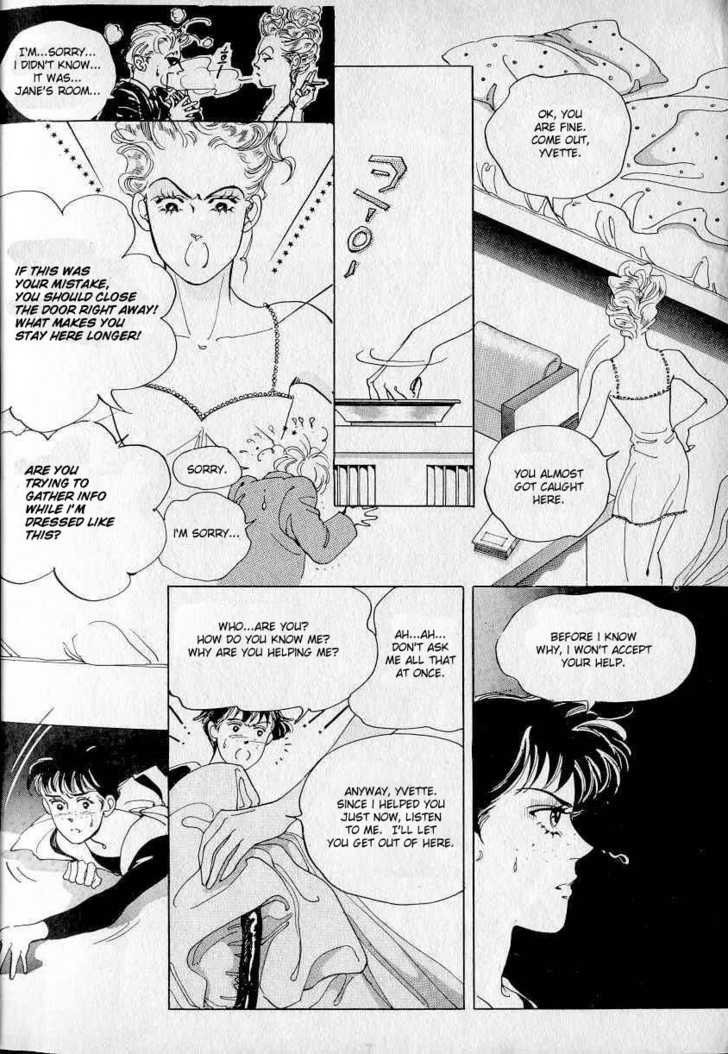 Elio and Yvette 1 Page 3