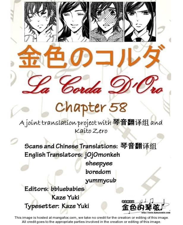 La Corda D'Oro 58 Page 1