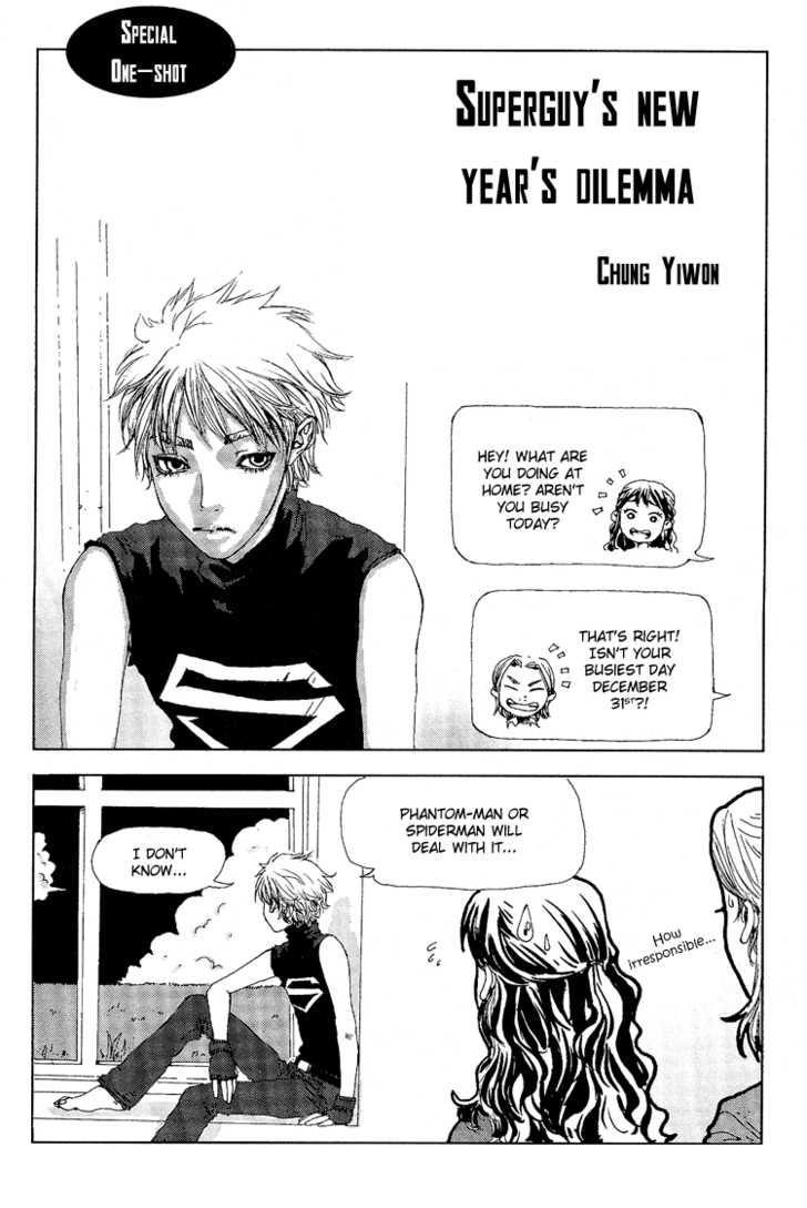 Super Boyfriend 3 Page 2