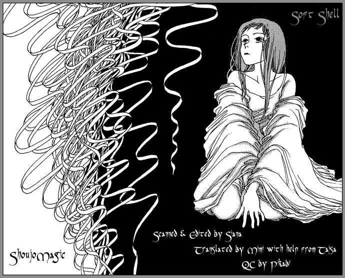 Yawarakai Kara 1 Page 2