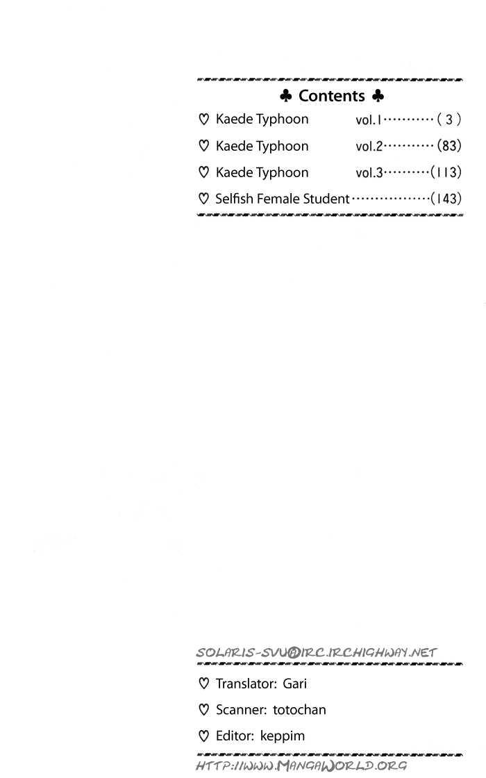 Kaede Typhoon 1.1 Page 2