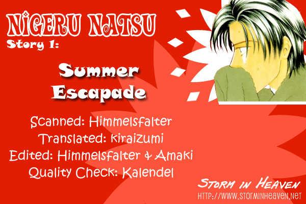 Nigeru Natsu 1 Page 1