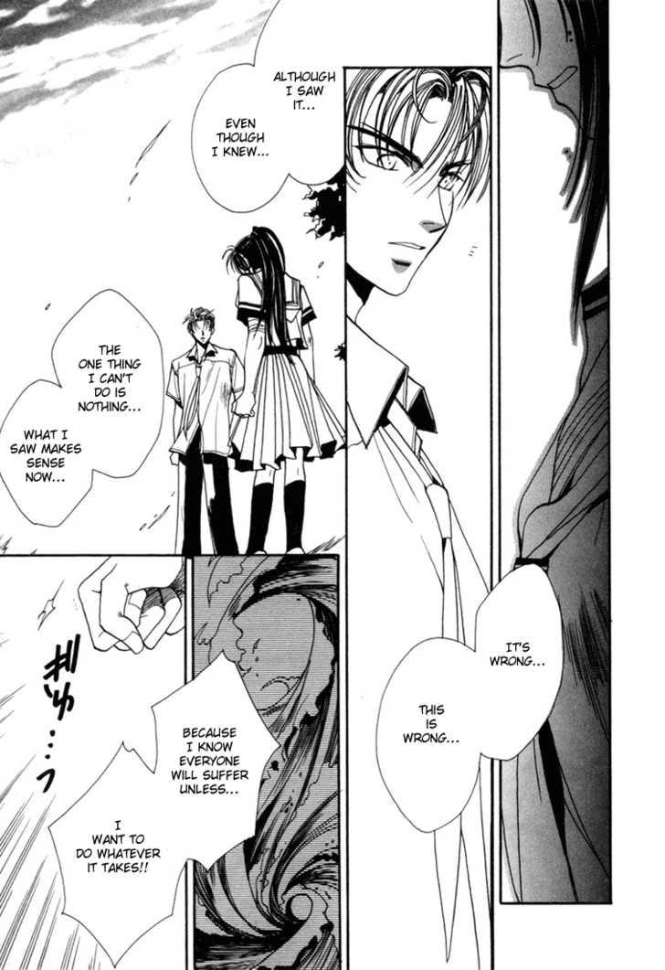 Gin no Yamimeikyuu - D・Walker 1.2 Page 2