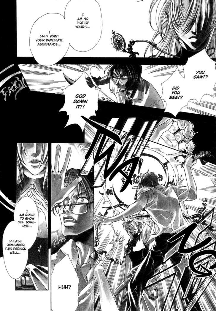 Gin no Yamimeikyuu - D・Walker 3 Page 2
