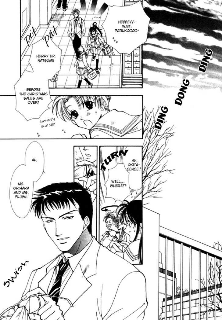 Gin no Yamimeikyuu - D・Walker 4 Page 2