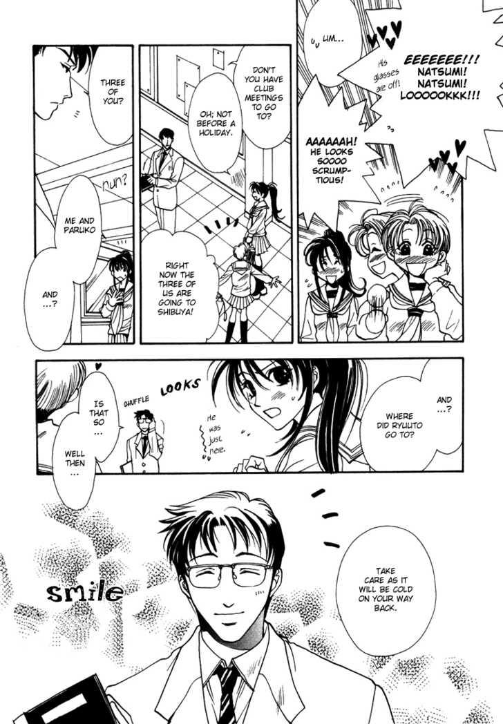 Gin no Yamimeikyuu - D・Walker 4 Page 3