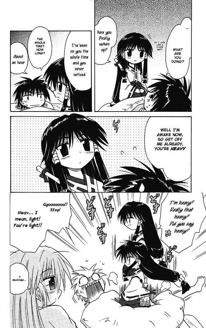 Nagasarete Airantou 14 Page 2