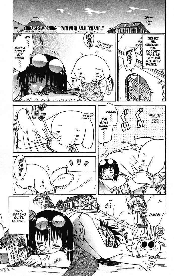 Nagasarete Airantou 14.5 Page 3