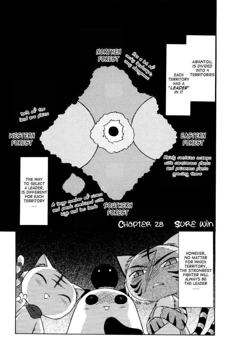 Nagasarete Airantou 28 Page 2